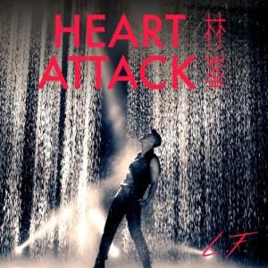 林峯的專輯Heart Attack