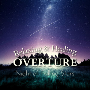 Relax α Wave的專輯Night of Falling Stars - Relaxing & Healing Overture