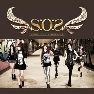 S.O.S(韓國)的專輯Start One Sensation