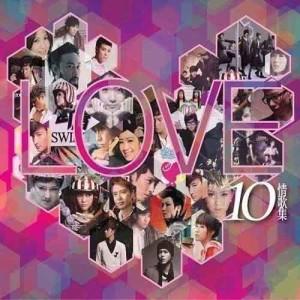 Album Love 10 Qing Ge Ji from 群星