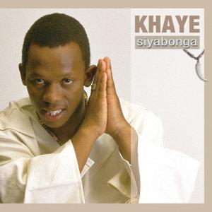 Album Siyabonga from Khaye