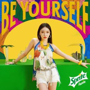 金請夏的專輯Be Yourself