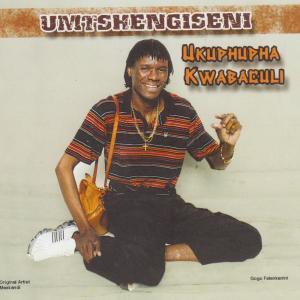 Listen to Kodwa Mhlaba song with lyrics from Umtshengiseni