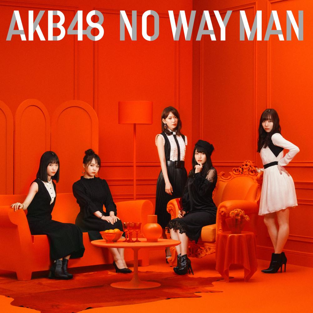 ฟังเพลงอัลบั้ม NO WAY MAN (Type A)