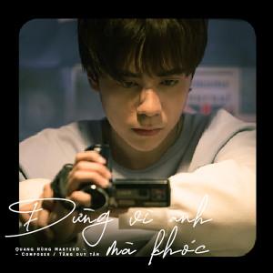 อัลบัม Đừng Vì Anh Mà Khóc ศิลปิน Quang Hùng MasterD