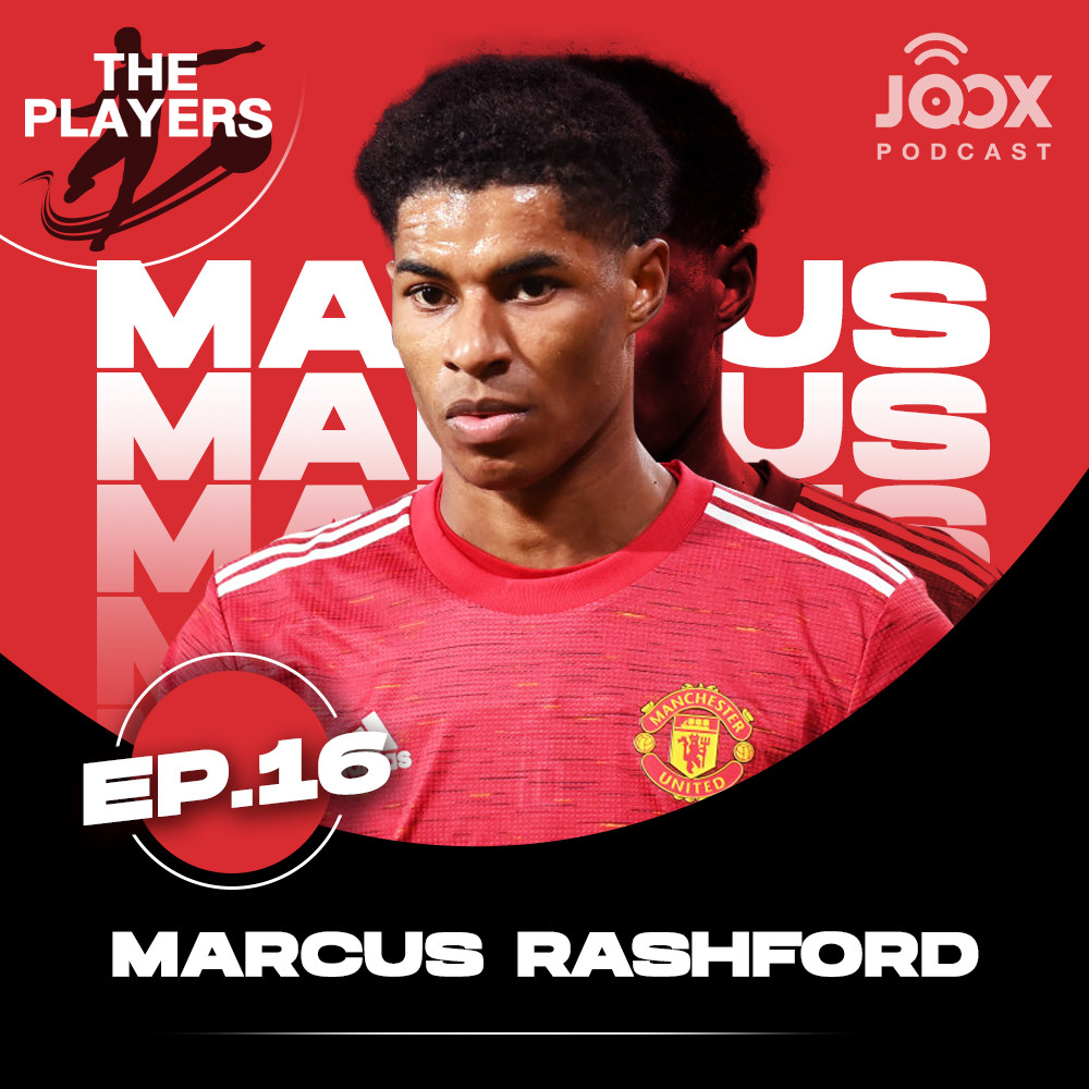 Marcus Rashford จากดินสู่ดาว [EP.16]