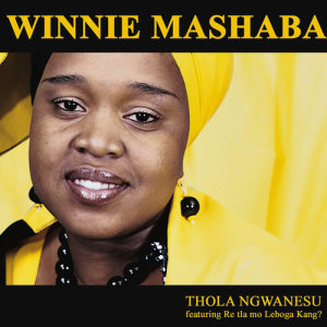Listen to Sione song with lyrics from Winnie Mashaba