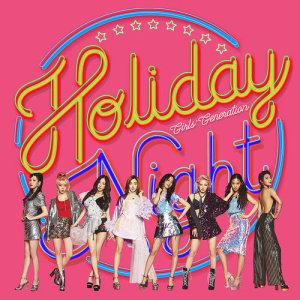 อัลบัม Holiday Night - The 6th Album ศิลปิน Girls' Generation