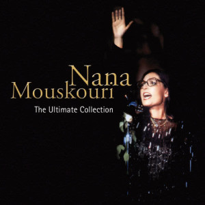 Listen to The White Rose Of Athens song with lyrics from Nana Mouskouri