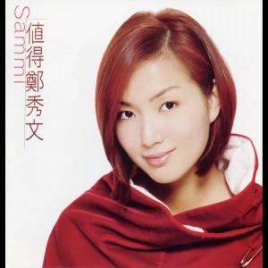 Worth It 2012 Sammi Cheng