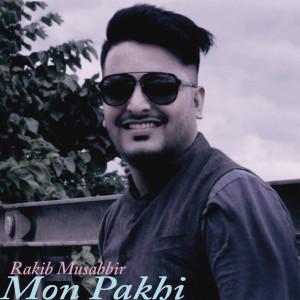 Mon Pakhi