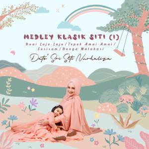 Medley Klasik Siti (1) / Buai Laju-Laju/Tepuk Amai-Amai/Suriram/Bunga Matahari