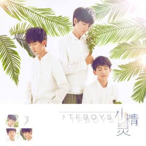 TFBOYS的專輯小精靈