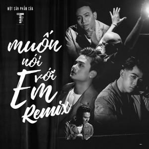 Album Muốn Nói Với Em (Remix) from rimi