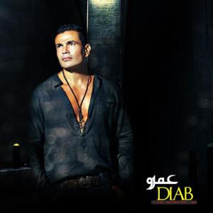 Album Shawakna from Amr Diab