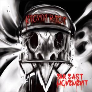 ฟังเพลงออนไลน์ เนื้อเพลง The Illest ศิลปิน Far East Movement