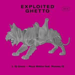 Album Moyà Wakho from Museeq IQ