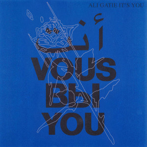 Listen to It's You song with lyrics from Ali Gatie