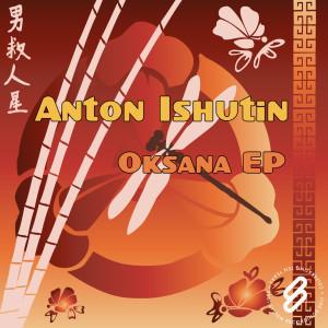 Album Oksana EP from Anton Ishutin
