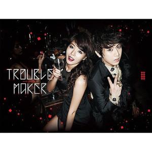 อัลบัม Trouble Maker ศิลปิน Trouble Maker