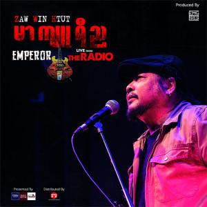 Album မာကျူရီည from Zaw Win Htut