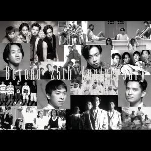 Beyond的專輯BEYOND - 25週年