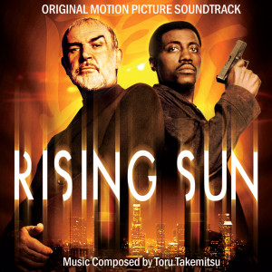 Album Rising Sun from 武満徹