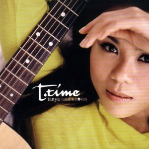 蔡健雅的專輯T-TIME新歌精選