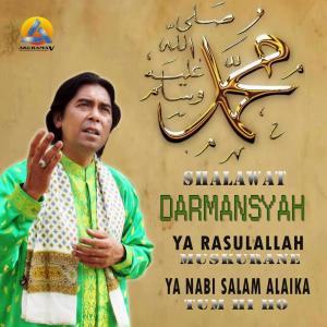 Shalawat Nabi dari Darmansyah