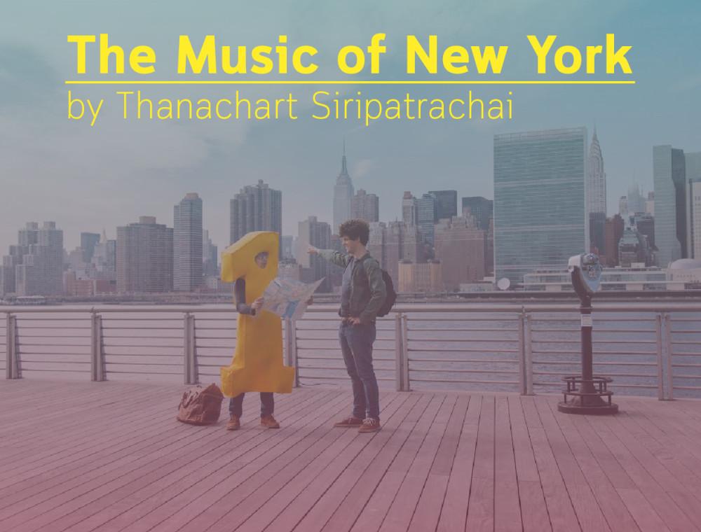Jazz Me Up!! : เบ๊น ธนชาติกับดนตรีในนิวยอร์ค