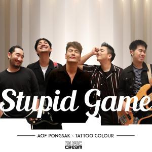 อัลบั้ม Stupid Game Feat. Tattoo Colour - Single