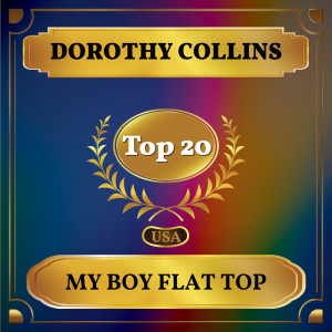Album My Boy Flat Top from Dorothy Collins
