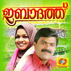 Album Ebadath from IP Sidheeq