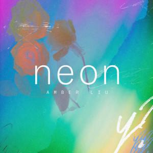 neon (feat. PENIEL) dari Amber f(x)
