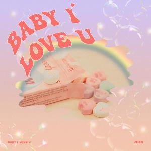 Baby I Love U dari Sejeong