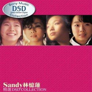 林憶蓮的專輯林憶蓮精選DSD Collection