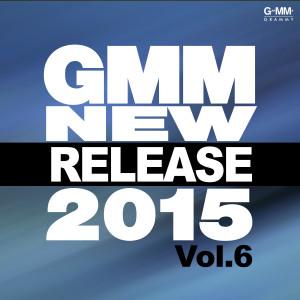 อัลบั้ม Gmm New Release 2015 Vol.6