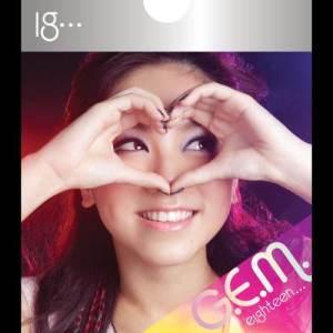 G.E.M. 鄧紫棋的專輯18... (台灣版)