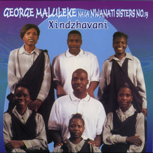Album Xindzhavani from George Maluleke
