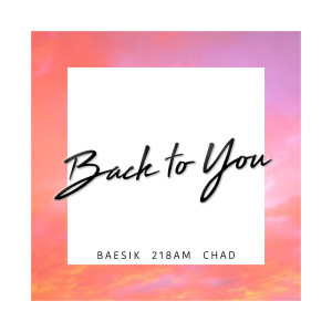 Album Back to You from Chad