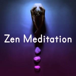 Album Zen Meditation from Asian Zen