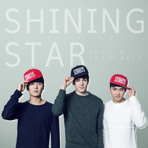 Album Shining Star from 소심한 오빠들