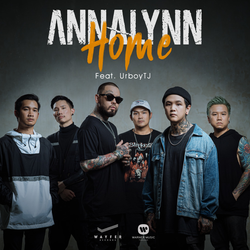 ฟังเพลงใหม่อัลบั้ม Home (feat. UrboyTJ)