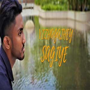 Album Vizhagathey Sagiye from Jana