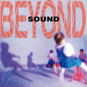 收聽Beyond的困獸鬥歌詞歌曲