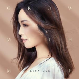 李麗珊的專輯Grow With Me
