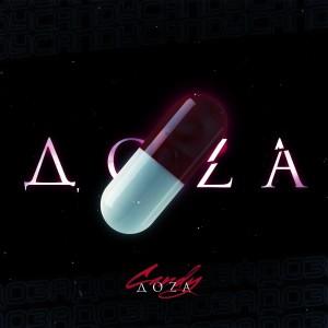 Doza (Explicit) dari Candy