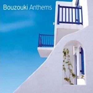 Listen to Zeibekiko ke karssilamas song with lyrics from Thanasis Polykandriotis