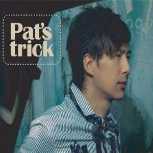 """鄧健泓的專輯""""Pat's Trick"""""""