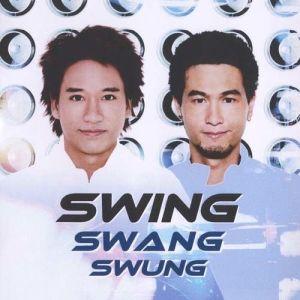 收聽Swing的宇宙洪荒歌詞歌曲